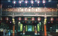 Traditional Medicine Museum at Hu Qingyu Pharmaceutical Workshop