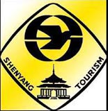 Tourism Logo of Shenyang City