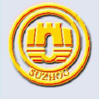 The Symbol of Suzhou City