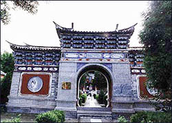 Mansion of Du Wenxiu