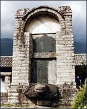 The Pingyunnan Stele of Emperor Yuanshizu