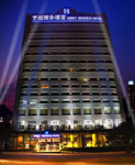 The Henry Business Hotel ,Guangzhou