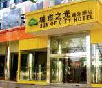 JiNan Sun of City Business Hotel