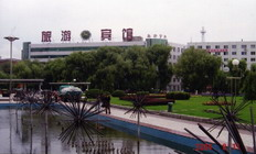 Jilin Travel Hotel