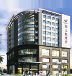Joyful Sea Hotel, Guangzhou