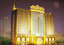Qihai Holiday Dynasty Hotel