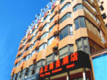 Yongzheng Business Hotel