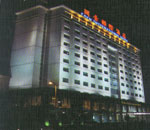 Eden International Hotel ,Jinzhong