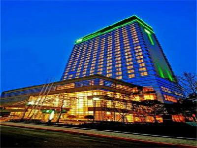 Holiday Inn Xi'an Greenland Century City