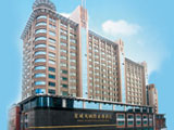 Mudanjiang Hawaii International Business  Hotel