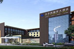 Beijing West International Trade Grand Hotel