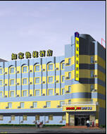 Home Inn-Dezhou Railway Station Branch