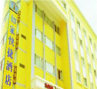 Home Inns-Dongguan Changping Railway Station Inn