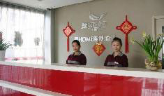 Beijing Piaohome Hotel-Guomao Branch