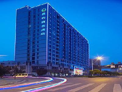 Hangzhou Yigou Business Hotel
