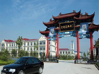 Air Harbor Resort, Yuncheng