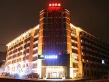Milan Fashion Hotel,Qingdao