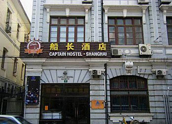 Captain Hotel(Fuzhou Road)