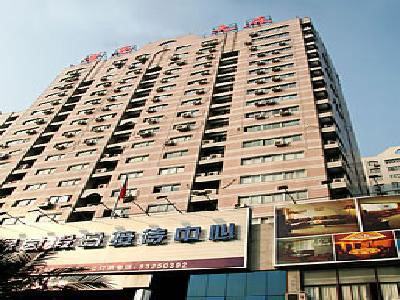 Lvyin Holiday Business Hotel Shenzhen