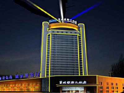 Blue Horizon International Hotel ,Linyi