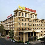 B and B Inn Baishiqiao - Beijing