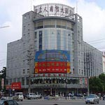 Celeb International Hotel - Huainan