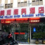 Dengfeng Yellow River Business Hotel