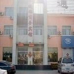Dongping Tongrui Business Hotel