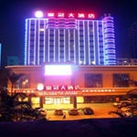 Fangchenggang Crown Hotel