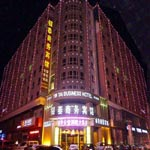 Fengcheng Intime Business Hotel (Dandong)