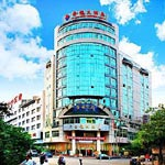 Golden Dragon Hotel - Langzhong