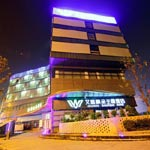 Hefei Anyway Boutique Hotel