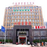 Hefei upstart entertainment hotel