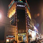 Hunan Orange Hotel - Changsha
