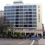 Jinguang Express Hotel Taiyuan South Gate