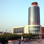 King Hall Hotel - Tianjin