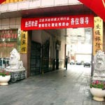 Laiyang Transportation Hotels