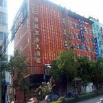 Lishui city Business Hotel