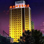 Luoyang aviation city Yijia Hotel