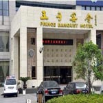 Prince Banquet Hotel - Shaoxing