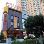 Qinghai Wang and Le Grand Large Hotel (Xining)