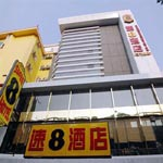 Super 8 Hotel (Guangzhou the Sanyuanli)