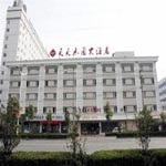 The Hefei daily Paradise Hotel