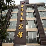 Xinhai Business Hotel - Daye
