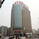 Xinxiang Crown Hotel