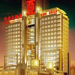 Zhengzhou Central Asia Boutique Inn