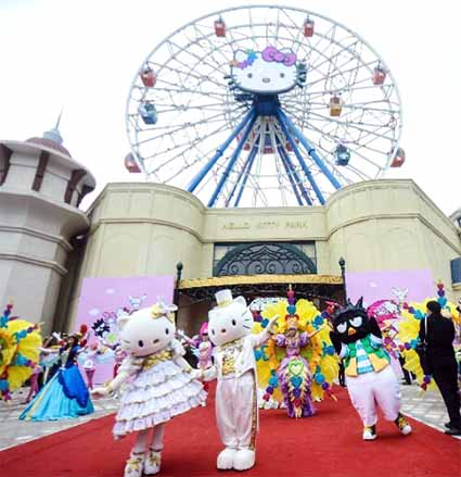The new Hello Kitty Park will open at 1 gennaio 2015. Two hours from Shanghai.