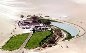 Dunhuang Hotels China