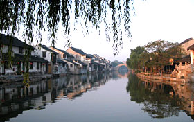 Xitang Travel China