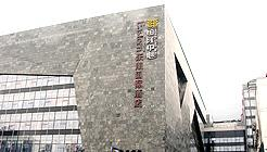 Eastern International Hotel - Changshu
